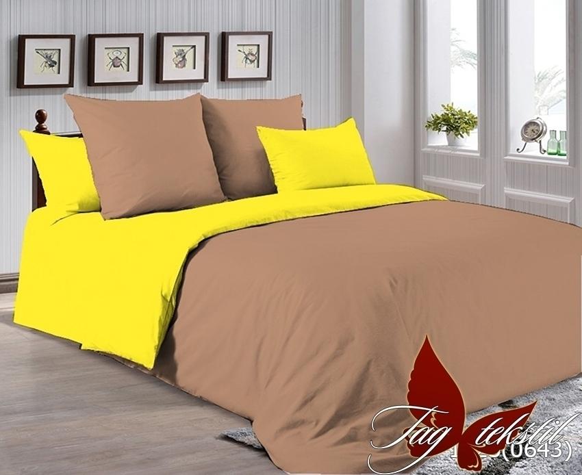 Комплект постельного белья P-1323(0643)