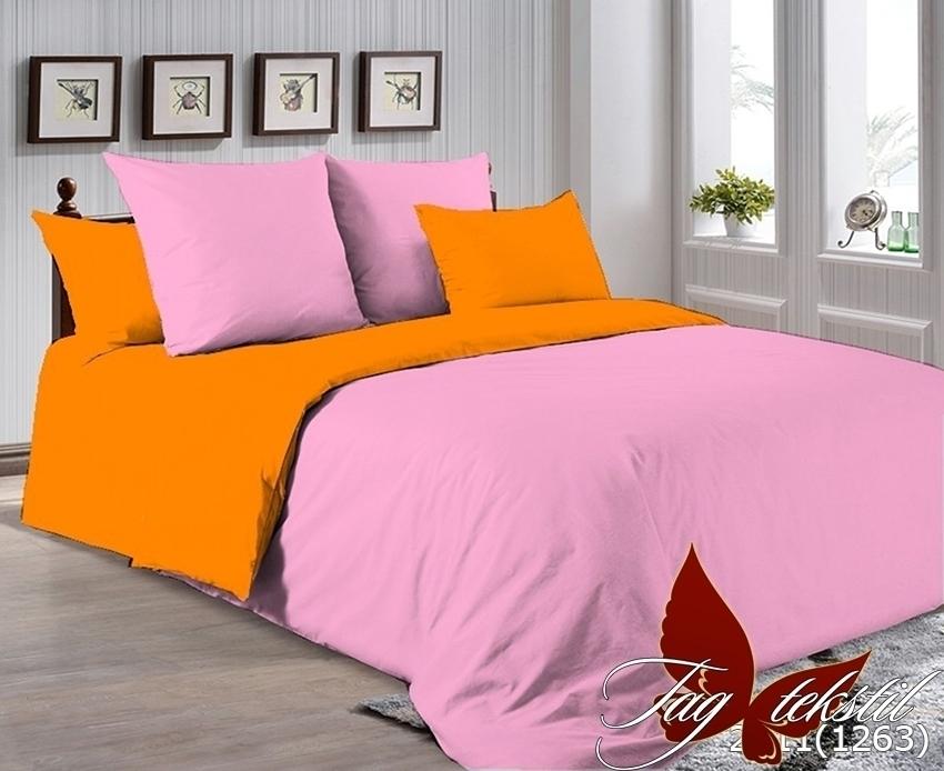Комплект постельного белья P-2311(1263)