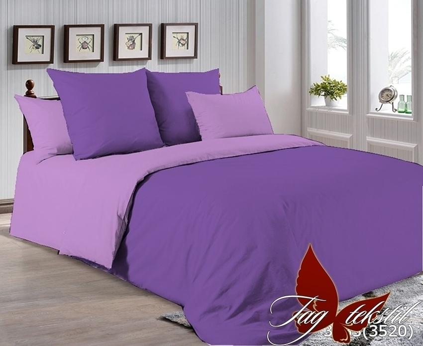 Комплект постельного белья P-3633(3520)