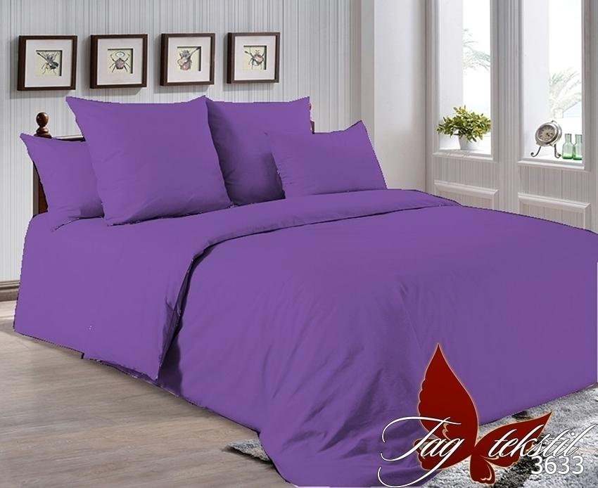 Комплект постельного белья P-3633