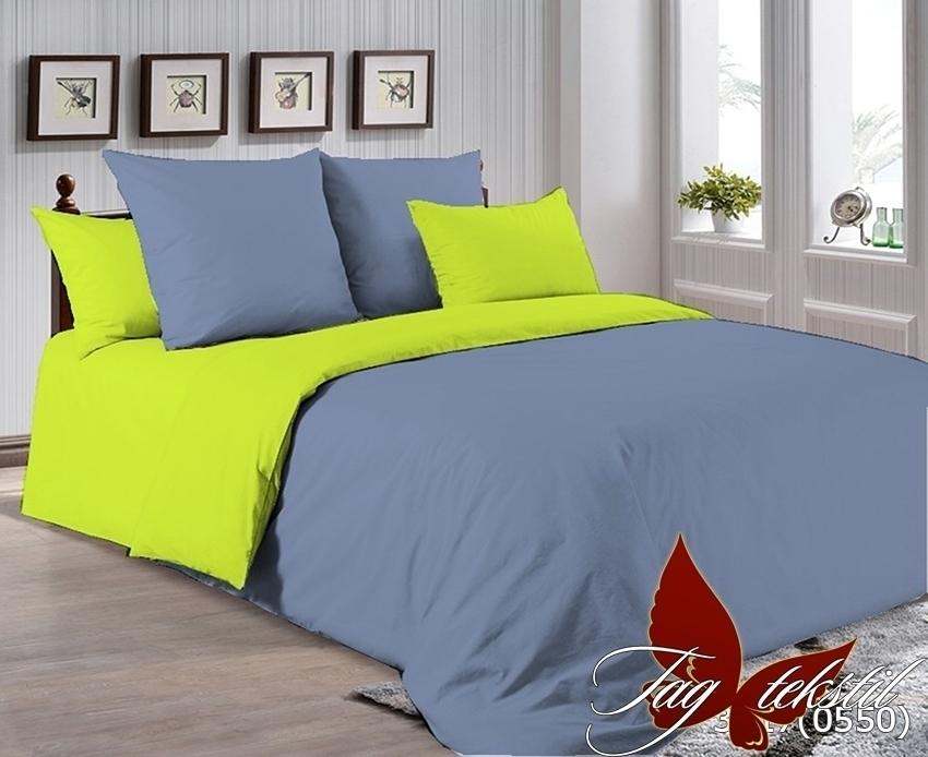 Комплект постельного белья P-3917(0550)