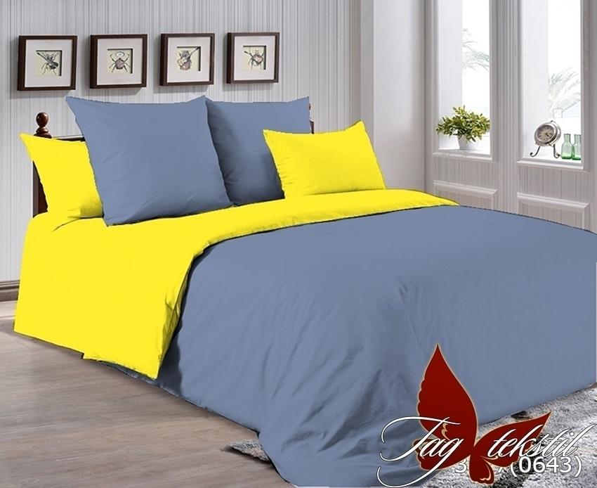 Комплект постельного белья P-3917(0643)