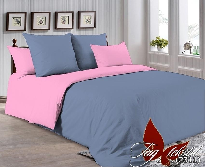 Комплект постельного белья P-3917(2311)