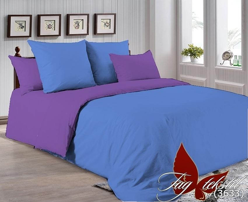 Комплект постельного белья P-4037(3633)