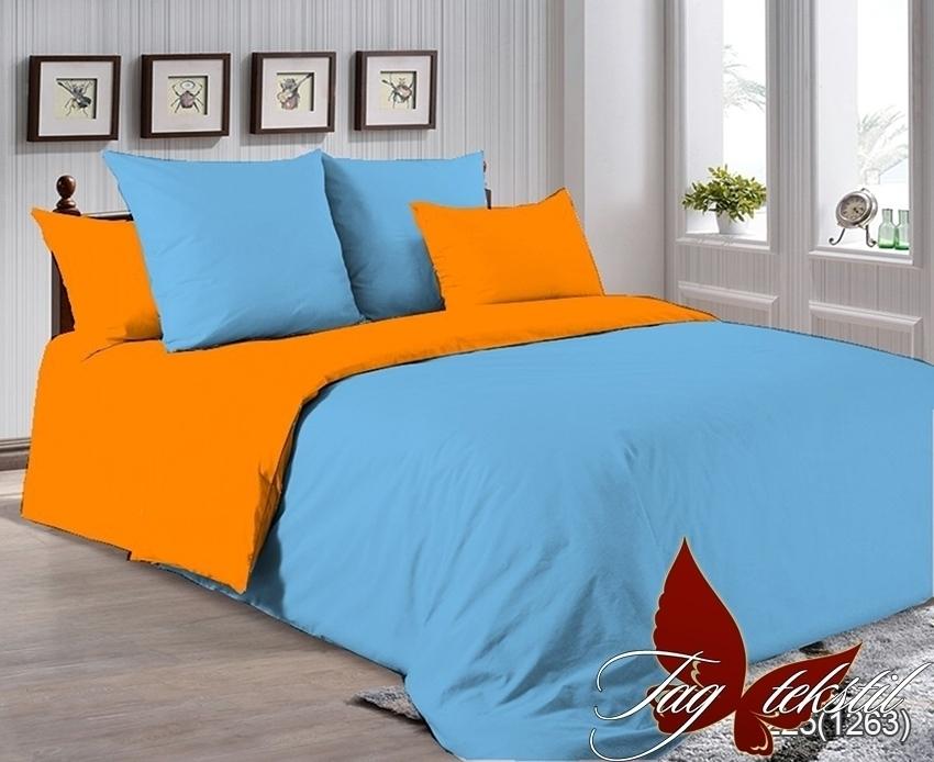 Комплект постельного белья P-4225(1263)