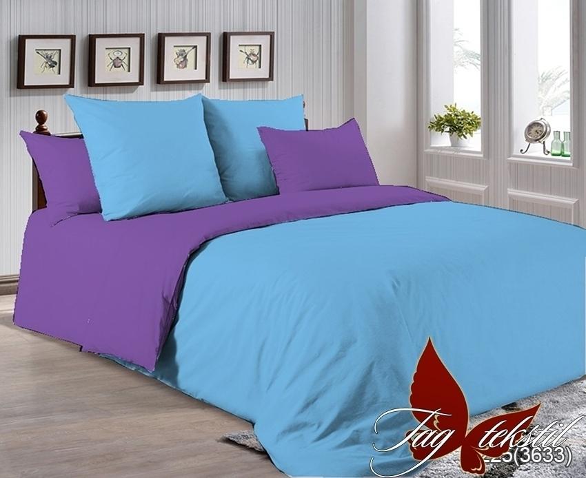 Комплект постельного белья P-4225(3633)