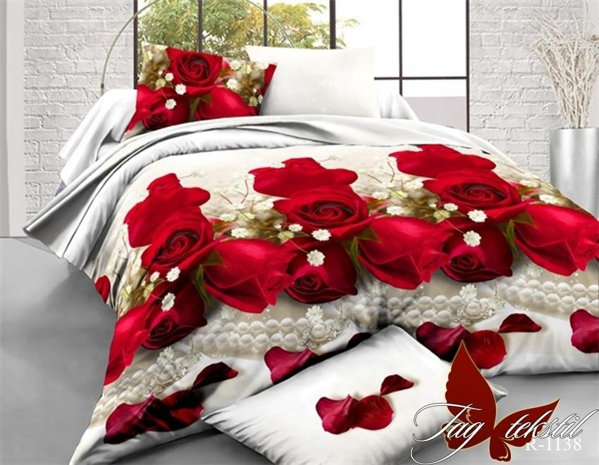 Комплект постельного белья R1138