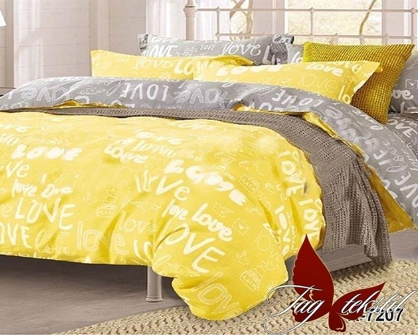 Комплект постельного белья с компаньоном R7207