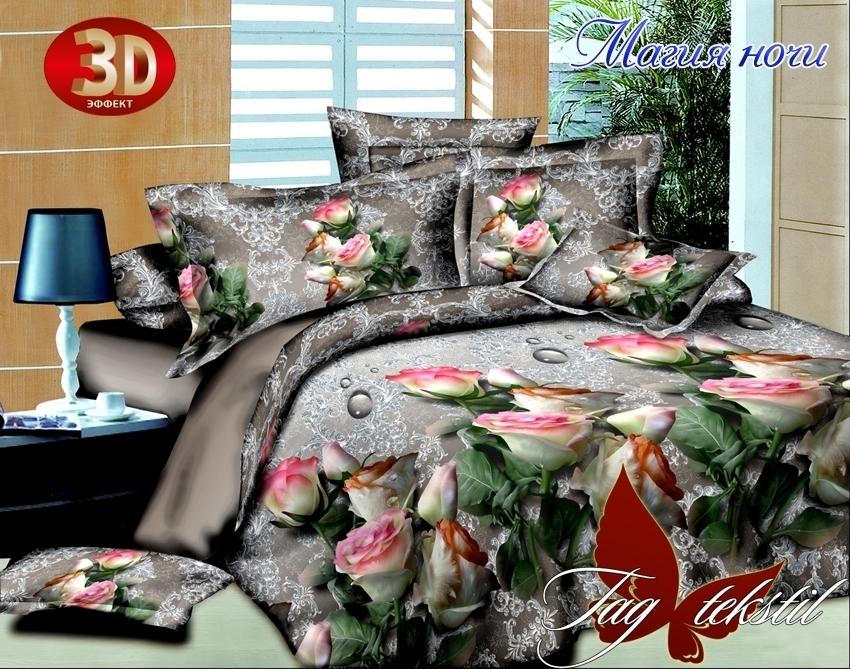 Комплект постельного белья Магия ночи