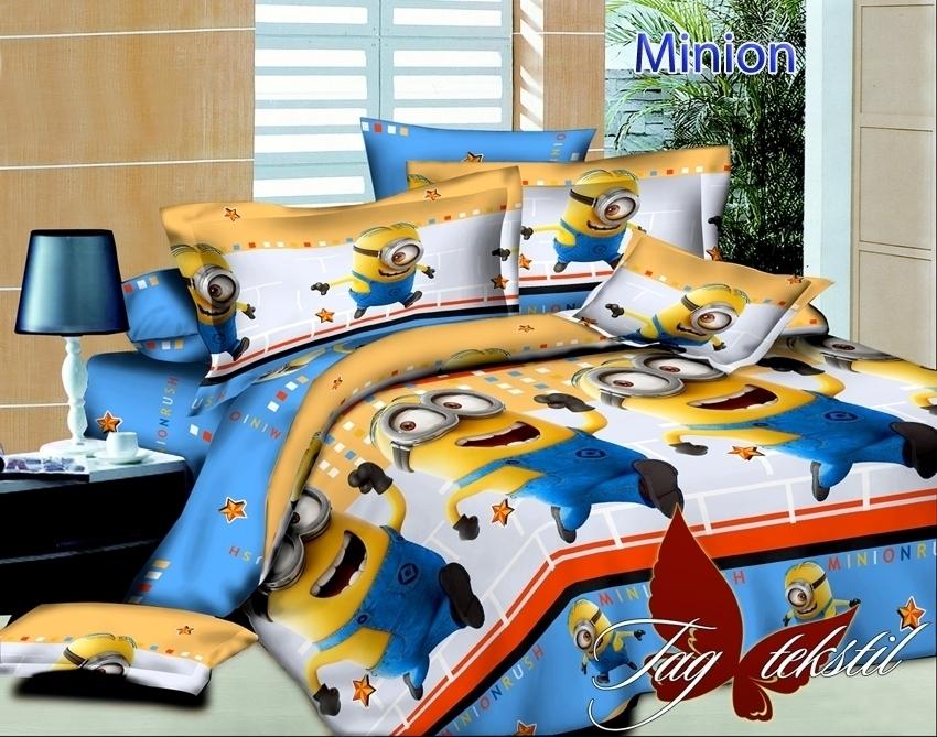 Комплект постельного белья Minion