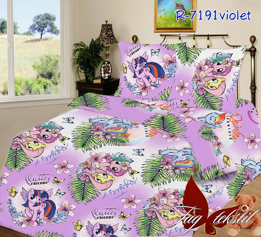 Комплект постельного белья 7191violet