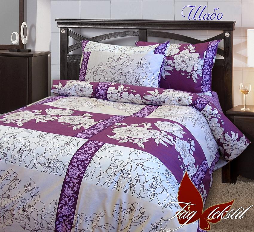 Комплект постельного белья Шабо